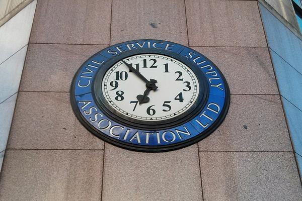 civil service supply association clock